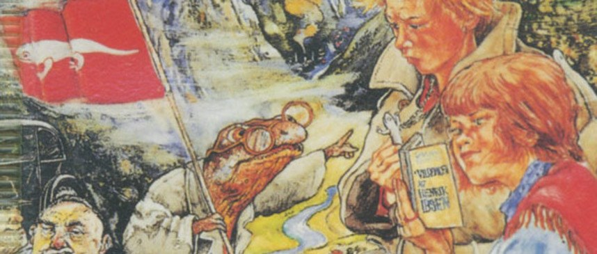 Bilete viser omslaget til boka Jakta på salamanderen av Ragnar Hovland.